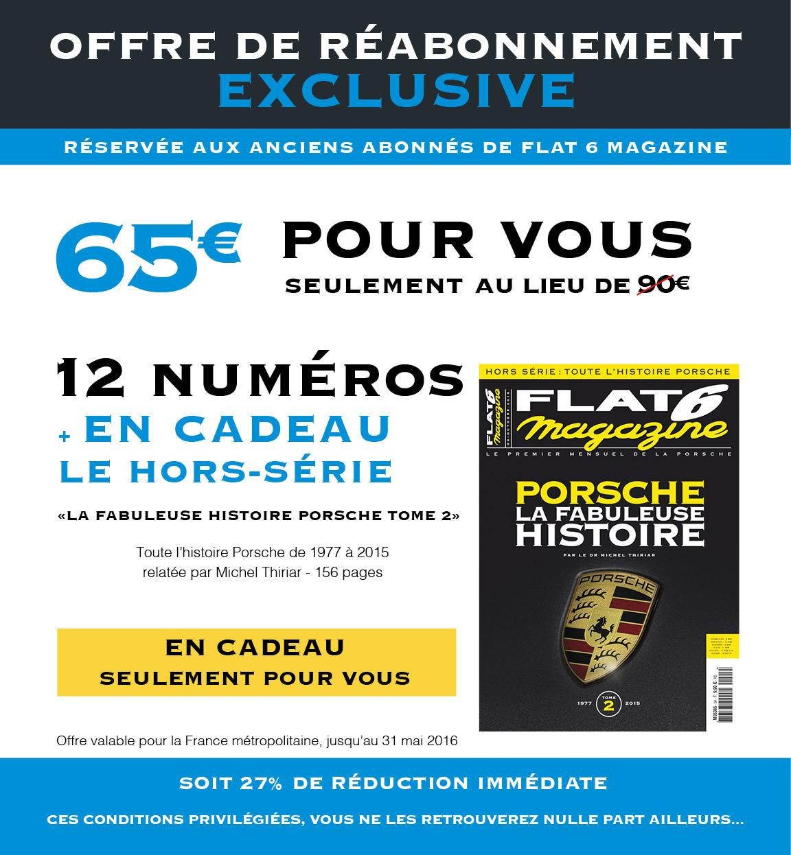 Offre exclusive france