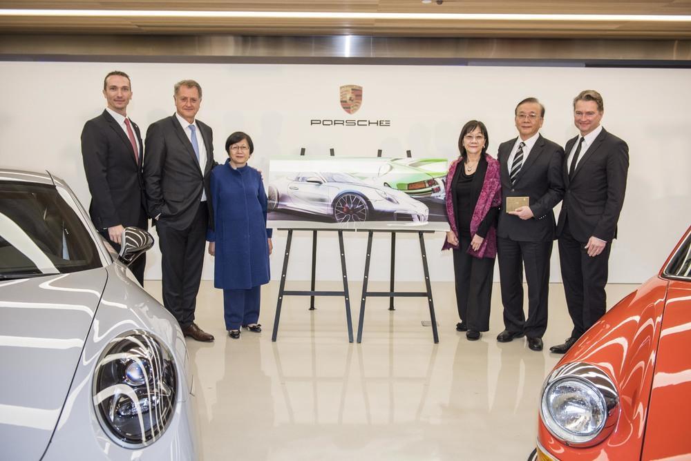 Porsche Taiwan